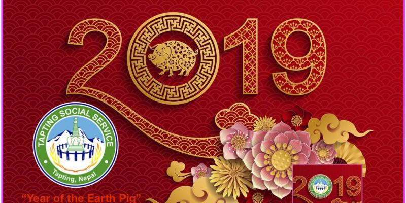 Losar – oslava tibetského Nového roku