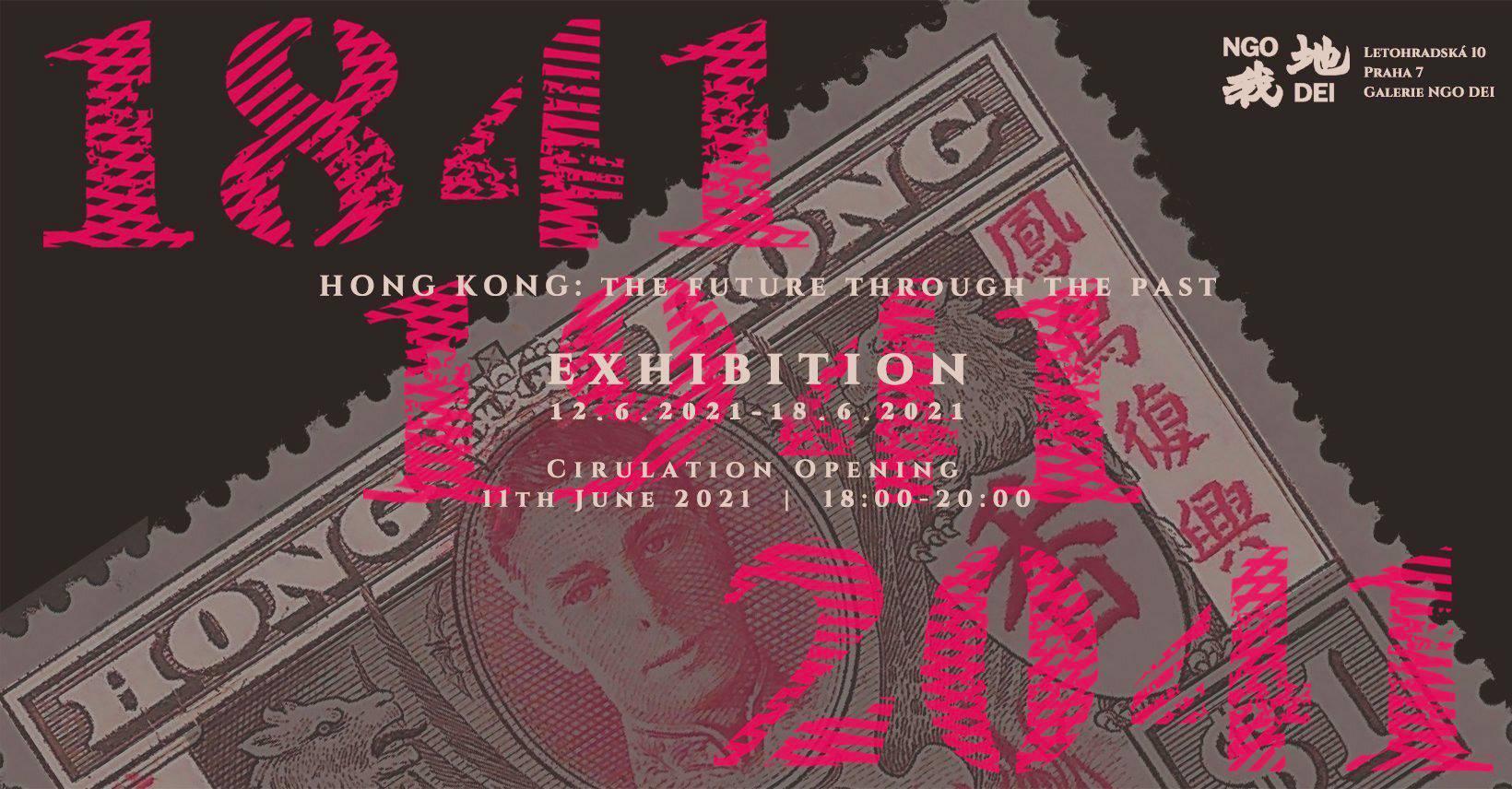 VERNISÁŽ | PÁTEK 11.6.od 18:30 | 184119412041 – Hong Kong the future through the past | NGO DEI / Letohradská 10, Praha 7